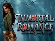 Бессмертный Роман: популярный игровой слот на деньги