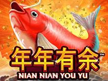 Ньян Ньян Ю Ю: бонусы в новом слот-автомате