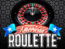 Видеорулетка American Roulette