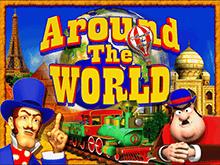 Игровой автомат Around The World by Unicum